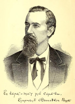 Sketch of O'Donovan Rossa from Irish Rebels in English Prisons: A Record of Prison Life (1899)